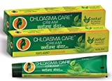 Aadya Life Sciences LLP Chloasma Care Cream for Hyperpigmentation, Stretch marks,...